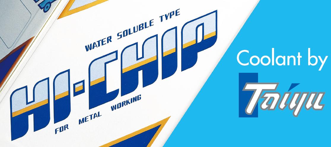 西日本製造技術イノベーション2021に参加いたします;